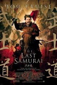 The Last Samurai (2003) มหาบุรุษซามูไร