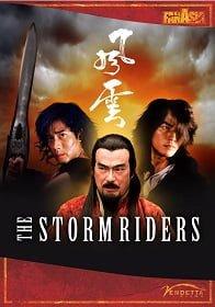 The Storm Riders ฟงอวิ๋น ขี่พายุทะลุฟ้า ภาค1 [มาสเตอร์]