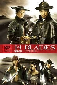 14 Blades 8 ดาบทรมาน 6 ดาบสังหาร