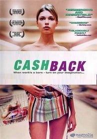 Cashback คืนฝันมหัศจรรย์จินตนาการ