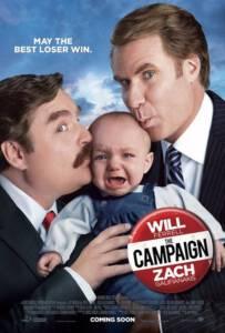 The Campaign 2012 สส คู่แซ่บ สู้เว้ยเฮ้ย