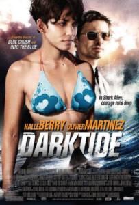 Dark Tide 2012 ล่านรกใต้สมุทร
