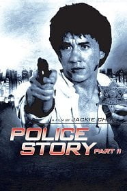 Police Story 2 วิ่งสู้ฟัด ภาค 2