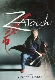 Zatoichi ซาโตอิจิ ไอ้บอดซามูไร