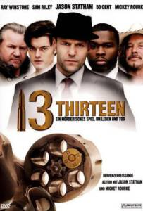 13 Thirteen 2010 รหัสกระสุนเจาะกะโหลก