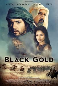 Black Gold 2011 ล่าขุมทองดับตะวัน