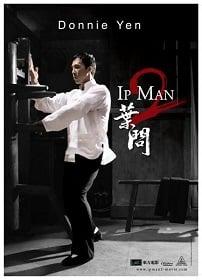 Ip Man 2: Legend of the Grandmaster (2010) ยิปมัน เจ้ากังฟูสู้ยิปตา ภาค 2