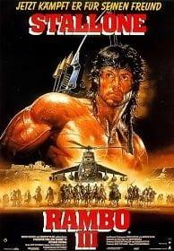 Rambo 3 (1988) แรมโบ้ นักรบเดนตาย 3