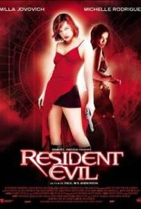 Resident Evil 1 2002 ผีชีวะ ภาค 1