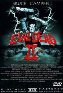 The Evil Dead 1987 ผีอมตะ ภาค 2