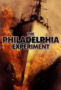 The Philadelphia Experiment (2012)