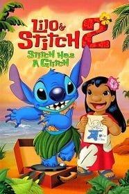 Lilo 038 Stitch 2 Stitch Has A Glitch 2005 ลีโล แอนด์ สติทช์ ตอนฉันรักนายเจ้าสติทช์ตัวร้าย ภาค 2