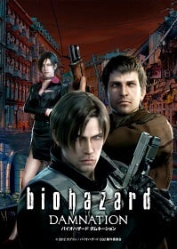 Resident Evil: Damnation (2012) สงครามดับพันธุ์ไวรัส