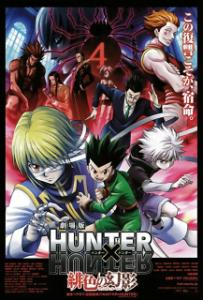 HunterXHunterTheMovie