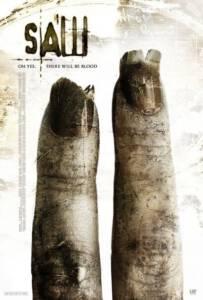 Saw 2 2005 ซอว์ เกมต่อตายตัดเป็น