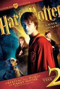 Harry Potter 2 and the Chamber of Secrets 2002 แฮร์รี่ พอตเตอร์ ภาค 2 กับห้องแห่งความลับ