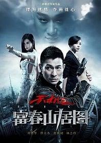 Switch (2013) คนคมล่าคม [ พาย์กไทย ]