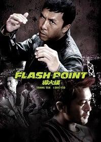 Flash Point 2007 ลุยบ้าเลือด