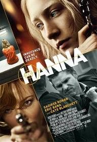 Hanna 2011 เหี้ยมบริสุทธิ์