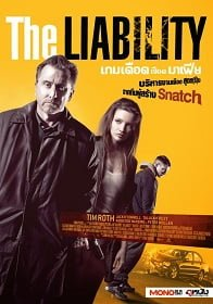 The Liability เกมเดือดเชือดมาเฟีย [HD][บรรยายไทย]