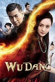 Wu Dang 2012 อภินิหาร สะท้านบู๊ตึ๊ง