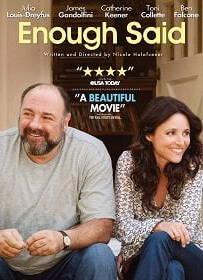 Enough Said (2013) : อยากรัก…ก็รักเลย