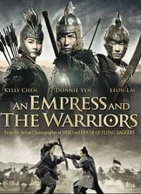An Empress and The Warriors จอมใจบัลลังก์เลือด