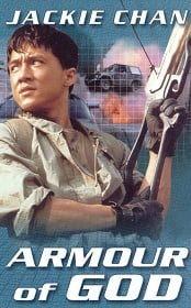 Armour of God (1986) ใหญ่สั่งมาเกิด ภาค 1