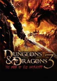 Dungeons-and-Dragons-3-Book-of-Vile-Darkness-ศึกพ่อมดฝูงมังกรบิน-3