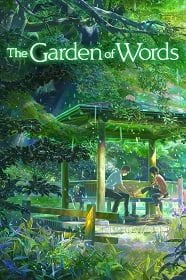 The Garden of Words 2013 ยามสายฝนโปรยปราย