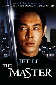 The Master ฟัดทะลุโลก