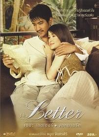 The Letter เดอะเลตเตอร์ จดหมายรัก