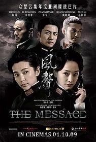 The Message (2009) ถอดรหัสล่า ฆ่าไม่เลี้ยง