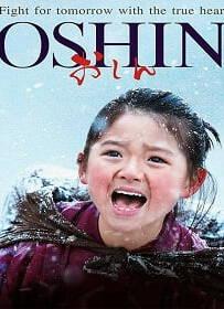 Oshin โอชิน สาวน้อยหัวใจแกร่ง