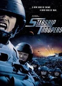 Starship Troopers 1 สงครามหมื่นขา ล่าล้างจักรวาล ภาค 1