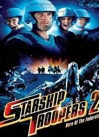 Starship Troopers 2 สงครามหมื่นขา ล่าล้างจักรวาล ภาค 2