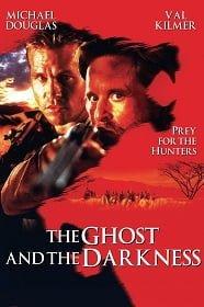 Ghost And The Darkness มัจจุราชมืด โหดมฤตยู