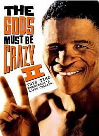 The Gods Must Be Crazy II เทวดาท่าจะบ๊องส์ ภาค 2