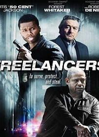 Freelancers : (2012) ล่า…ล้างอิทธิพลดิบ
