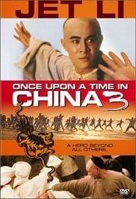Once Upon a Time in China 3 หวงเฟยหง ถล่มสิงโตคำราม ภาค 3