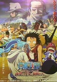 One Piece The movie 8 เจ้าหญิงแห่งทะเลทรายและโจรสลัด