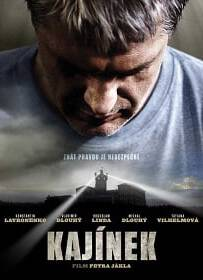 Kajinek (2010) คนคดีเดือด