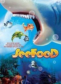 See Food 2011 ซีฟู้ด คู่หูป่วนมหาสมุทร
