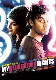 My Blueberry Nights 2007 300 วัน 5000 ไมล์ ห่างไกลไม่ห่างกัน