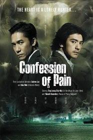 Confession of Pain 2006 คู่เดือด เฉือนคม