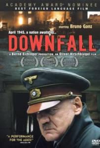 Downfall 2004 ปิดตำนานบุรุษล้างโลก