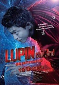 Lupin the 3rd 2014 ลูแปง ยอดโจรกรรมอัจฉริยะ