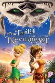 Tinker Bell And The Legend Of The Neverbeast 2014 ทิงเกอร์เบลล์ กับ ตำนานแห่ง เนฟเวอร์บีสท์