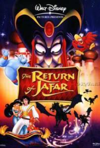 Aladdin 2 The Return Of Jafar (1994) อะลาดิน ตอนจาร์ฟาร์ล้างแค้น ภาค 2