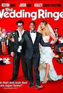 The Wedding Ringer 2015 วิวาห์ป่วน ก๊วนเพื่อนเก๊
